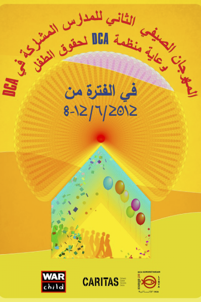 Poster designed for a four days celebrating the sun with a cascade of activities for children in Tripoli, Libya.